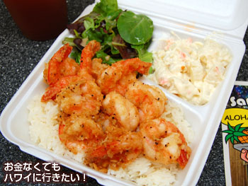 sams-kitchen-garlic-shrimp.jpg