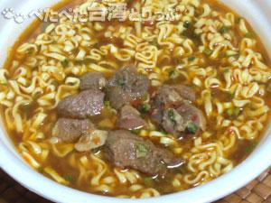 満漢大餐の珍味牛肉麺(完成)