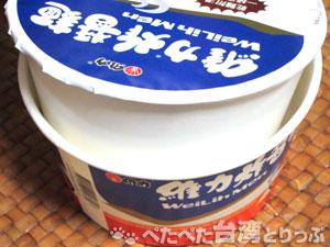 維力炸醤麺はカップが2重