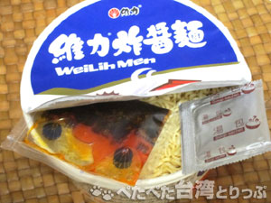 維力炸醤麺(中身)