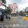 kyuuhun-bus-stop-zuihou