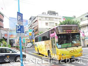 九份 行き方 電車とバス バスに乗る