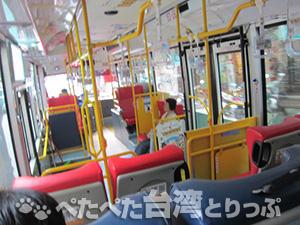 九份 行き方 電車とバス バスに乗る2