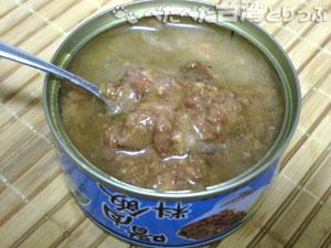 青葉の魯肉飯(中身)