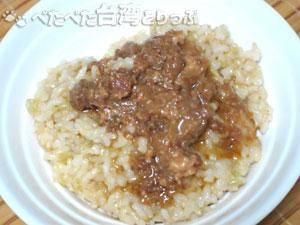 青葉の魯肉飯(ご飯乗せ)