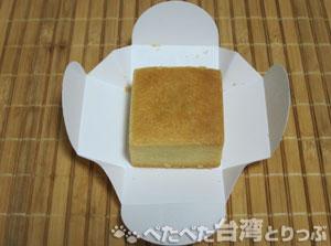 一番屋のパイナップルケーキ
