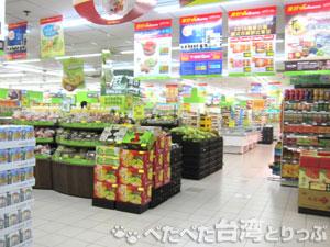 中山國小駅南側の頂好(店内)