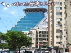 MRT國父記念館駅の出口1(出た景色)