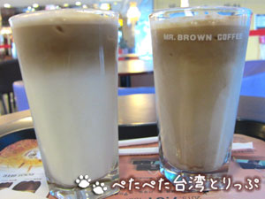 MR.BROWNのコーヒー(M)