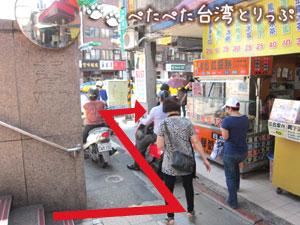 大通りを右へ(赤矢印方向)