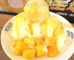 smoothie_house-mango_snowflake_ice