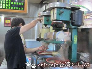 辛發亭の氷かきの機械