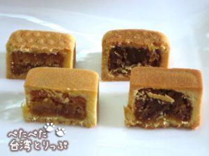 Amo阿默典藏蛋糕のパイナップルケーキ(断面)
