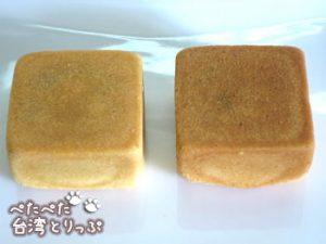Amo阿默典藏蛋糕のパイナップルケーキ(中身)