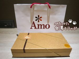 Amo阿默典藏蛋糕のパイナップルケーキ(外箱)