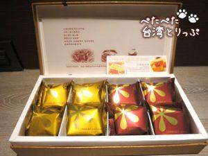Amo阿默典藏蛋糕のパイナップルケーキ(箱内)