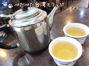 北大行のお茶