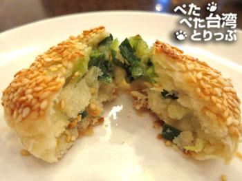ゴマ餅のお焼き(中身)
