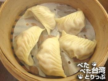 點水樓食べ放題の海老蒸し餃子(5個)