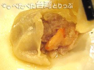 點水樓食べ放題の海老蒸し餃子(中身)