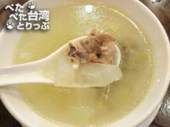點水樓食べ放題の季節のスープ