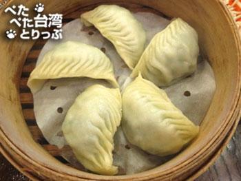點水樓食べ放題の蒸し餃子(5個)