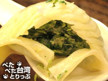 點水樓食べ放題の蒸し餃子(中身)