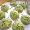 台湾(台北)の小籠包おすすめ12店|味・メニュー・値段・行き方等