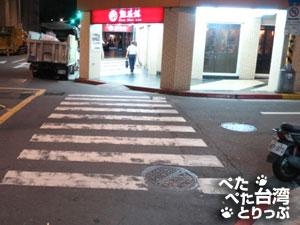 左折後3つ目の横断歩道