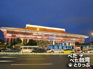 目の前に台北駅