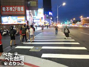 1つ目の横断歩道