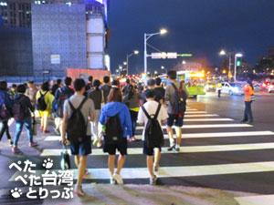 2つ目の横断歩道