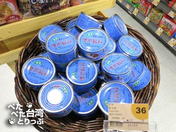 QsquareのJASONS(ジェイソンズ)のルーローファン缶詰