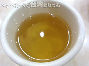 京鼎樓のお茶