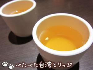 高記のお茶
