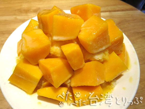 緑豆蒜啥咪のアップルマンゴーかき氷