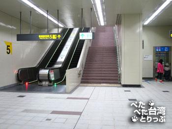 MRT信義安和駅の出口5