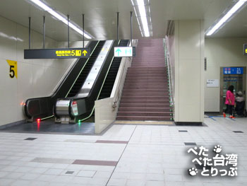 MRT「信義安和」駅5番出口