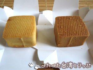 ロイヤルニッコー台北のパイナップルケーキ(中身)