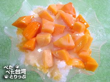 冰讃のメニュー「芒果牛奶冰」