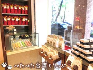 ロイヤル台北のロイヤルベーカリー(店内)