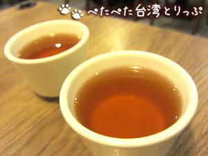 蘇杭点心店 民生店のお茶