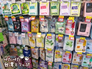 金興發生活百貨(店内)