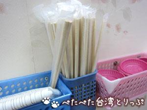 正好鮮肉小籠包の箸・レンゲ・小皿