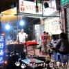 正好鮮肉小籠包(台北)|小籠包と酢辣湯の感想・店内の様子・行き方