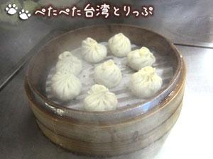 正好鮮肉小籠包(蒸し上がり)