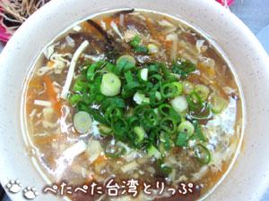 正好鮮肉小籠包の酢辣湯(スーラータン)