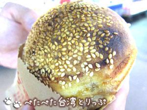 「丞祖」の胡椒餅