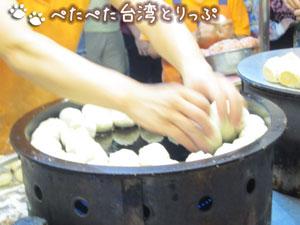 大上海生煎包の焼き小籠包(調理中2)