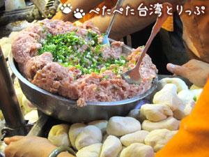 大上海生煎包の焼き小籠包(調理中1)